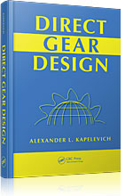 Direct Gear Design - Book